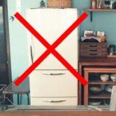 モグワンを冷蔵庫で保存